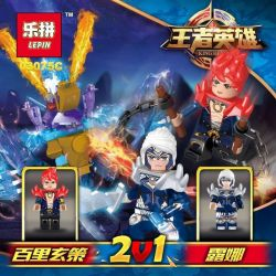 LEPIN 03075 03075A 03075B 03075C 03075D Xếp hình kiểu Lego KING OF GLORY HEGEMONY King Hero 2V1 4 4 Nhân Vật gồm 4 hộp nhỏ 733 khối