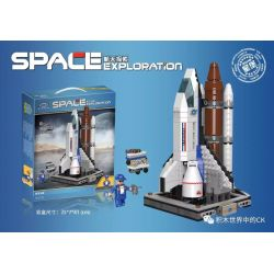 XINGBAO XB-16004 16004 XB16004 Xếp hình kiểu Lego Space Exploration Space Shuttle Phóng Tàu Con Thoi 685 khối