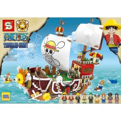 SHENG YUAN SY 3D2Y SY6298 6298 Xếp hình kiểu Lego ONE PIECE THOUSAND SUNNY Nautical King Wanli Sunshine One Piece Thuyền Đảo Hải Tặc 2000 khối