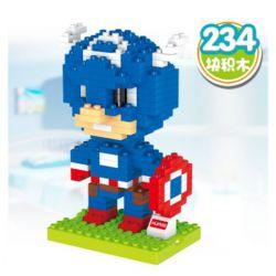 HUIMEI STAR CITY XING DOU CHENG HM207 Xếp hình kiểu Lego Duplo DUPLO America Captain Hóa Thân Thành Đội Trưởng Mỹ 234 khối