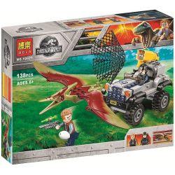 Bela 10921 Lari 10921 LELE 39111 SHENG YUAN SY 1081A Xếp hình kiểu Lego JURASSIC WORLD Pteranodon Chase Jurassic World 2 Lost Kingdom The Chase Of No Toothless Truy Bắt Khủng Long Chim 126 khối
