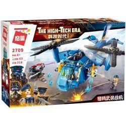 Enlighten 2709 Qman 2709 Xếp hình kiểu Lego THE HIGH-TECH ERA Technology Era I Hunter Armed Warplane Máy Bay Quân Sự Thế Hệ I 318 khối