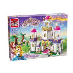 Enlighten 2610 Qman 2610 Xếp hình kiểu Lego PRINECESS LEAH Prinecess Leah Leah's Brithday Party Princess Lay Li Yisheng Dinner Bữa Tiệc Sinh Nhật Của Công Chúa Leah 592 khối