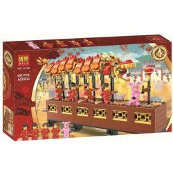 Bela 11140 Lari 11140 KING 80017 LEPIN 46002 SHENG YUAN SY 1261 Xếp hình kiểu Lego SEASONAL Dragon Dance Spring Festival Dance Dragon Múa Rồng 622 khối
