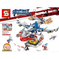 Sheng Yuan 1230 SY1230 (NOT Lego Ultraman Universe Giant ) Xếp hình Phi Thuyền Khổng Lồ 1380 khối