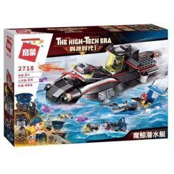 Enlighten 2718 Qman 2718 Xếp hình kiểu Lego THE HIGH-TECH ERA Technology Era I Magic Whale Submarine Tàu Ngầm Công Nghệ Cao 466 khối