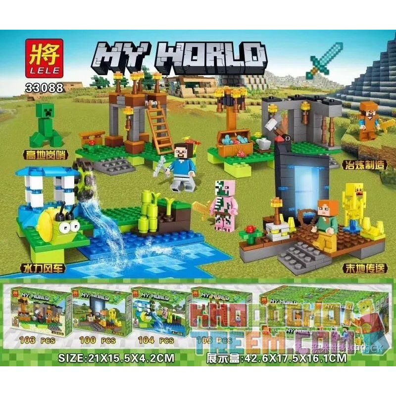 LELE 33088 33088-1 33088-2 33088-3 33088-4 Xếp hình kiểu Lego MINECRAFT MY WORLD Smelting Manufacturing, Final Transfer, Hydraulic Windmill, Highland Guards 4 Sản Xuất Luyện Kim, Dịch Chuyển Cuối, Cối