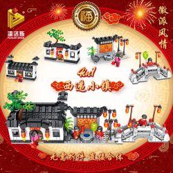 Panlosbrick 610003 (NOT Lego Modular Buildings Old Houses ) Xếp hình Khu Nhà Cổ Trung Quốc 4 Trong 1 gồm 4 hộp nhỏ 730 khối