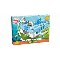 Enlighten 3705 Qman 3705 Xếp hình kiểu Lego OCTONAUTS Seabed Small Column White Shark Mobile Base Tàu Thám Hiểm đại Dương 404 khối