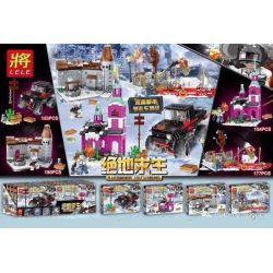 LELE 36066 Xếp hình kiểu Lego PUBG BATTLEGROUNDS Jedi Survival Violent City Battle Trận Chiến Sinh Tồn lắp được 4 mẫu 734 khối