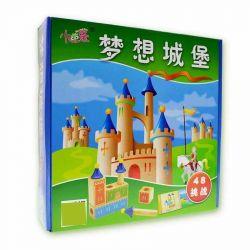 JUN DA LONG TOYS JDLT 7511A Xếp hình kiểu Lego Duplo DUPLO IQ Castle Blocks Khối lâu đài IQ 1570 khối