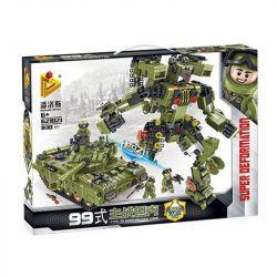 PanlosBrick 621021 Panlos Brick 621021 Xếp hình kiểu Lego TRANSFORMERS Super Deformation:TYPE 99 Main Battle Tank Robot Biến Hình: Xe Tăng lắp được 2 mẫu 830 khối