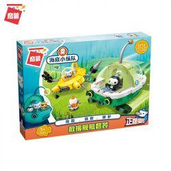 Enlighten 3712 Qman 3712 KEEPPLEY 3712 Xếp hình kiểu Lego OCTONAUTS Rescue Ship Set Bộ tàu cứu hộ 429 khối