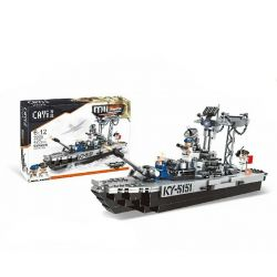 CAYI 2209 Xếp hình kiểu Lego IRON BLOOD MILITARY SPIRIT Iron Blood Military Spirit:Mobenson Destroyer tàu chiến phòng thủ máy bay 427 khối