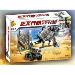 PanlosBrick 631005B Panlos Brick 631005B Xếp hình kiểu Lego Justice Action Rapid Pursuit Bộ Lắp Ráp Máy Bay Trực Thằng Chiến đấu Và Xe ô Tô địa Hình 345 khối