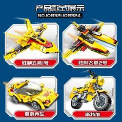 SEMBO 108321 108322 108323 108324 Xếp hình kiểu Lego ULTRAMAN Ultraman Heroes Cosmic Hero Altman 4 Victory Flying Swallow 1, Victory Flying Swallow 2, Charlock Car, Stergamo Cosmic Hero Altman 4 Chiến