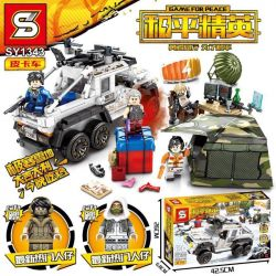 SHENG YUAN SY SY1343 1343 Xếp hình kiểu Lego GAME FOR PEACE Peaceful Elite Pickup Trucks Xe Bán Tải Tới Trại Dã Chiến 580 khối