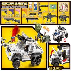SHENG YUAN SY SY1343 1343 Xếp hình kiểu Lego GAME FOR PEACE Game For Peace Xe bán tải tới trại dã chiến 580 khối
