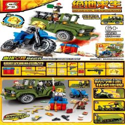SHENG YUAN SY 1229 Xếp hình kiểu Lego PUBG BATTLEGROUNDS Xe jeep 575 khối