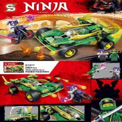 SHENG YUAN SY SY977 Xếp hình kiểu THE LEGO NINJAGO MOVIE Ninja Thunder Swordsman Lloyd's 12-round Assault Car Xe đua Của Lloyd 290 khối