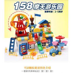 Feelo 1623B (NOT Lego Duplo Amusement Park Model ) Xếp hình Lắp Ráp Mô Hình Khu Vui Chơi 158 khối