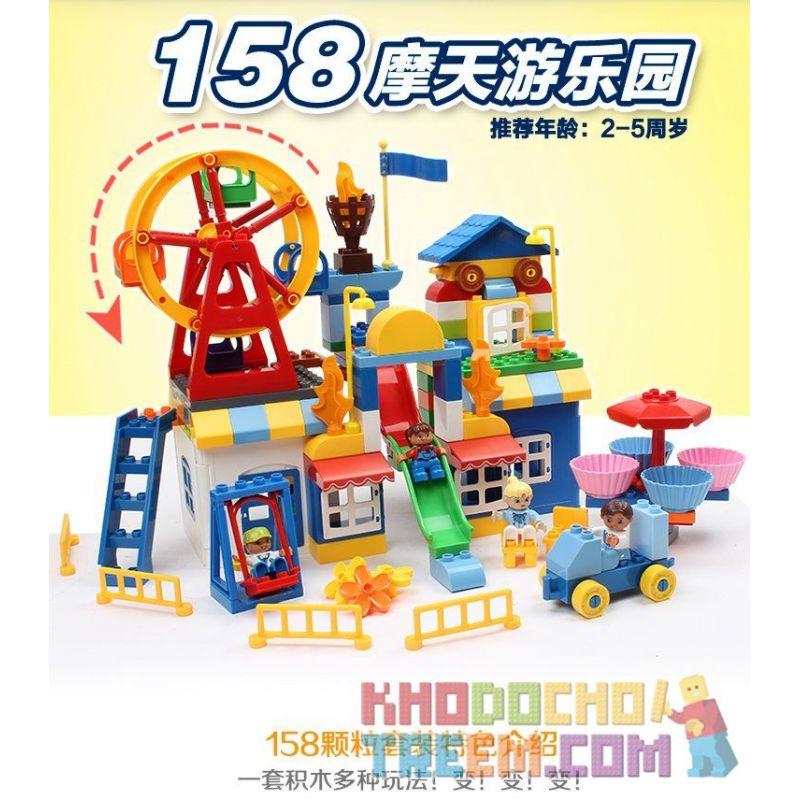 Feelo 1623B Xếp hình kiểu LEGO Duplo Amusement park model lắp ráp mô hình khu vui chơi 158 khối