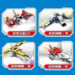SEMBO 108201 108202 108203 108204 Xếp hình kiểu Lego ULTRAMAN Ultraman Heros Cosmic Hero Altman Victory God Eagle 4 Combination Chiến Thắng Condor gồm 4 hộp nhỏ 429 khối