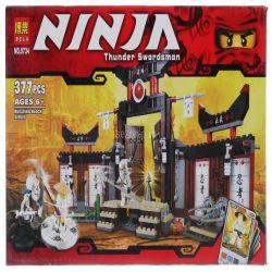 NOT Lego THE LEGO NINJAGO MOVIE 2504 Spinjitzu Dojo, Bela 9734 Lari 9734 Xếp hình 373 khối