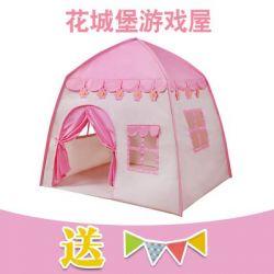 Lều ngôi nhà màu hồng