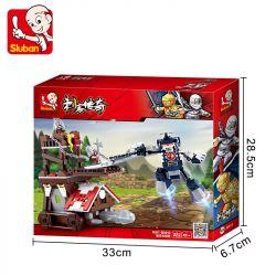 SLUBAN M38-B0619 B0619 0619 M38B0619 38-B0619 Xếp hình kiểu Lego THE LEGO MOVIE Assassin Legend Truyền thuyết sát thủ 334 khối
