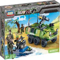 GUDI 8033 Xếp hình kiểu Lego TIGER HUNT Tiger Hunt:Beach Invasion Trận chiến của lính thủy đánh bộ 340 khối