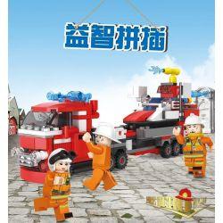 Cayi 2601 (NOT Lego Fire rescure Fire Hero ) Xếp hình Lực Lượng Cứu Hỏa Gồm Xe Cứu Hỏa, Xe Chứa Nước, Thuyền Cứu Hỏa, Trực Thăng Cứu Hỏa gồm 4 hộp nhỏ 341 khối