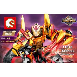 Sembo 11810 (NOT Lego King of Glory Blood And Blood, Cao Cao ) Xếp hình Robot Cao Cao 324 khối