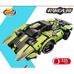 SHENG YUAN SY 1163 1163-1 1163-2 1163-3 1163-4 1163-5 1163-6 1163-7 1163-8 Xếp hình kiểu Lego MARVEL SUPER HEROES Heroes Assemble 超级英雄人仔:8款 组合 gồm 8 hộp nhỏ 262 khối