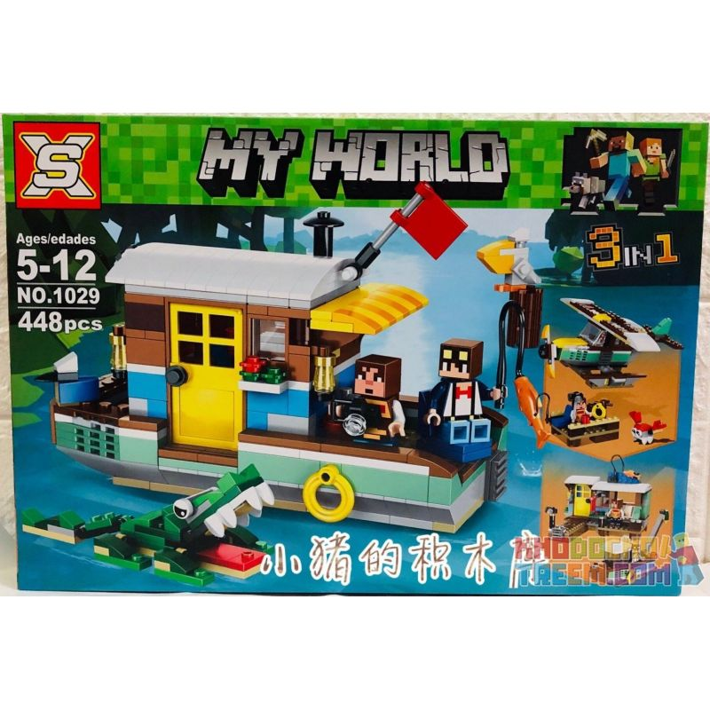 NOT Lego CREATOR 31093 Riverside Houseboat, CAYI 5507 Decool 3142 Jisi 3142 SX 1029 XINH 5507 Xếp hình 三合一:河畔船屋 396 khối