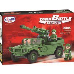 Winner 8005 Xếp hình kiểu Lego TANK BATTLE TankBattle Land War Self-speed Shot Súng Cối Tự Hành 305 khối