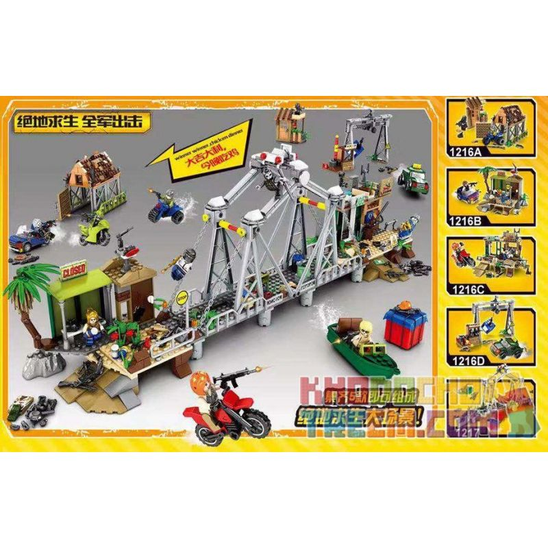 SHENG YUAN SY 1216 1216A 1216B 1216C 1216D 1217 Xếp hình kiểu Lego BATTLE ROYALE 5 cảnh kết hợp gồm 6 hộp nhỏ