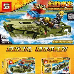 Sheng Yuan 7048 (NOT Lego Battle Royale ) Xếp hình Xuồng Cao Tốc 236 khối