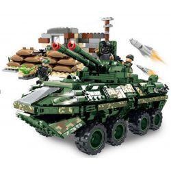 Woma C0735 (NOT Lego Military Army Overlord Flower Armored Vehicles ) Xếp hình Xe Bọc Thép 1154 khối