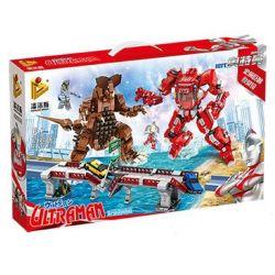 Panlosbrick 690006 (NOT Lego Ultraman The First Generation Of Ultraman Wars Prehistoric Monster Gomora ) Xếp hình Cuộc Chiến Đấu Thế Hệ Đầu Tiên Của Vệ Binh Vũ Trụ Siêu Nhân Điện Quang Với Quái Vật Go