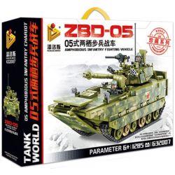PanlosBrick 632007 Panlos Brick 632007 Xếp hình kiểu Lego CREATOR Amphibious Infantry Fighting Vehicle xe thiết giáp đổ bộ