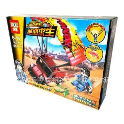 DOLL D222-4 222-4 Xếp hình kiểu Lego PUBG BATTLEGROUNDS Xe ô tô thả dù 80 khối