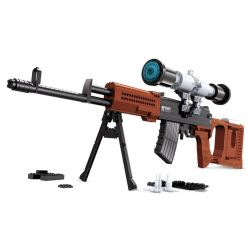 AUSINI 22803 Xếp hình kiểu Lego BLOCK GUN Sniper Rifle SVD Súng ngắm bắn tỉa SVD 712 khối