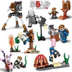 Le Yile 2302 (NOT Lego Identity V Machine Capturing Children ) Xếp hình Sinh Tồn Trong Đêm lắp được 6 mẫu 300 khối