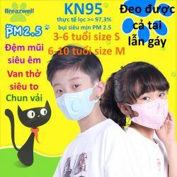 Một cái khẩu trang trẻ em 3 - 10 tuổi KN95 Breazwell 530V lọc hơn 95% bụi siêu mịn PM2.5 có van thở, đệm mũi, chun vải mềm, đeo cả tai lẫn gáy chính hãng