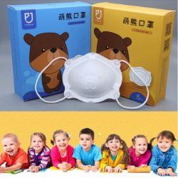 Hộp khẩu 5 cái trang gấu trẻ em 3 tháng - 3 tuổi KN95 Pingjia lọc hơn 95% bụi siêu mịn PM2.5 hình 3D chun vải siêu mềm chính hãng