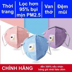 Một cái Khẩu trang 3M 9501C (bản thời trang của 9501V) KN95 có đệm mũi lọc hơn 95% bụi siêu mịn PM2.5 có van thở, đeo tai, chính hãng