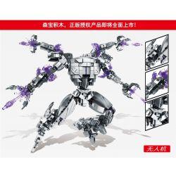 SEMBO 107061 Xếp hình kiểu Lego Shanghai Fortress Predator Pháo đài Thượng Hải Động Vật ăn Thịt 972 khối