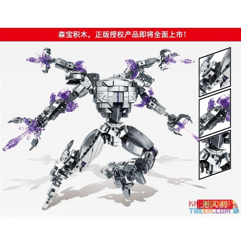 SEMBO 107061 Xếp hình kiểu Lego SHANGHAI FORTRESS Shanghai Fortress Pháo đài Thượng Hải: Động vật ăn thịt 972 khối