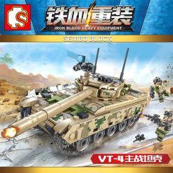 SEMBO 105562 Xếp hình kiểu Lego IRON BLOOD HEAVY EQUIPMENT Iron Plate VT-4 Main Battle Tank Xe Tăng Chiến đấu Chủ Lực VT-4 432 khối